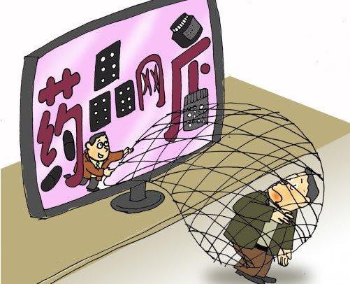 在网上购买药品需要注意什么?
