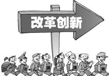 从民主与共和的视角分政治体制与法律