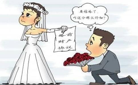 如何认定婚前个人财产?