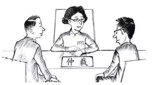 在法律实践中如何选择合适的纠纷解决方式