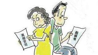 异地夫妻离婚怎么办理离婚手续