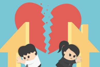 民法典中离婚时共同财产如何分割