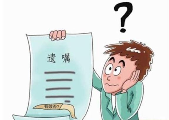 2021年民法典规定怎么立遗嘱