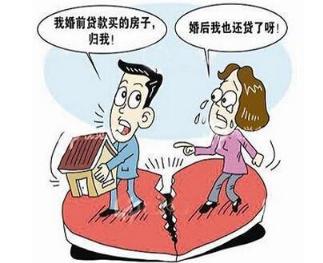 房贷期间,夫妻离婚如何分配房子